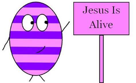 200 word essay about jesus christ